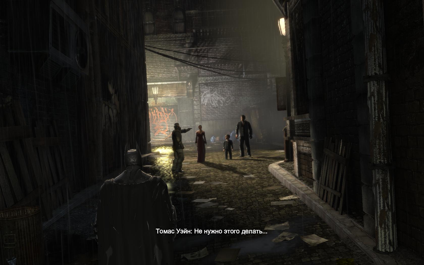 Batman: Arkham Origins Печальные воспоминания
