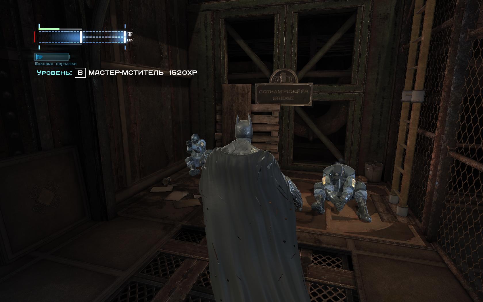 Batman: Arkham Origins Пленные копы