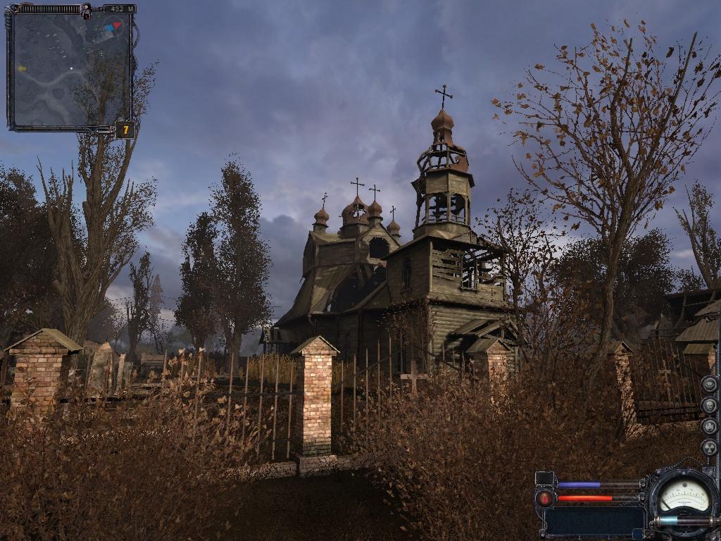 Чистое Небо Старая церковь