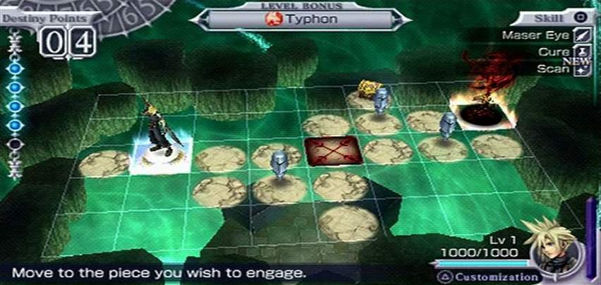 Dissidia: Final Fantasy Один из уровней