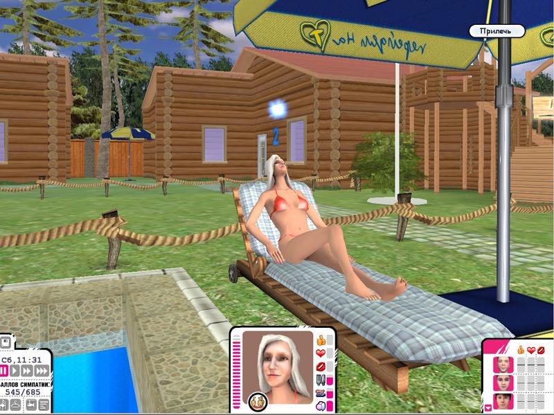 Скачать бесплатно игру онлайн дом 2 посторой любовь сюжетно-ролевая игра в деревне