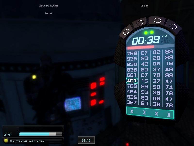 Отзывы к скриншоту Обычная версия прицела из игры Игра Splinter Cell Double