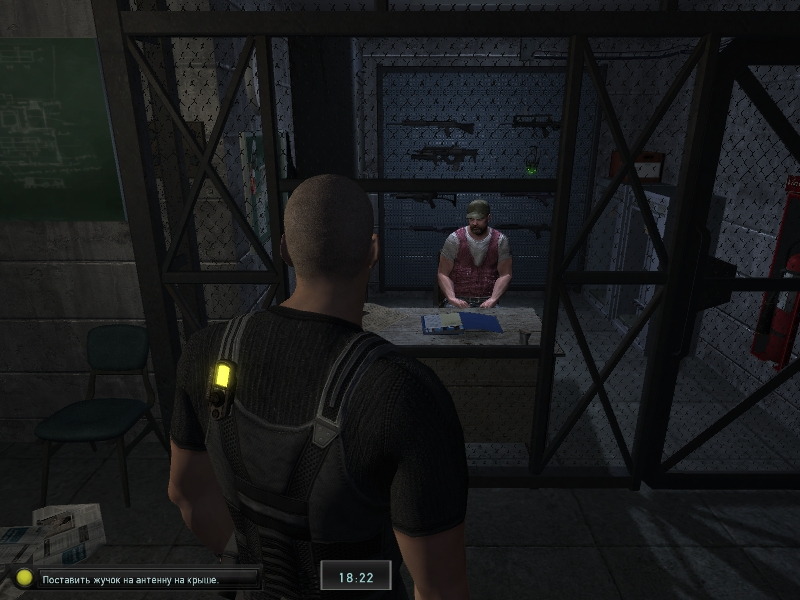 Double Agent Охранник в тире и арсенал
