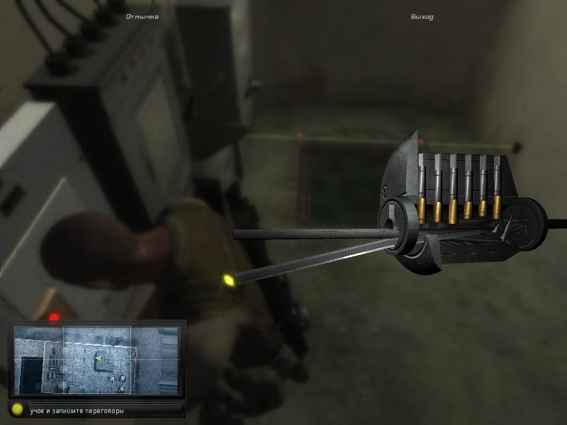 Отзывы к скриншоту На верхних этажах здания из игры Игра Splinter Cel