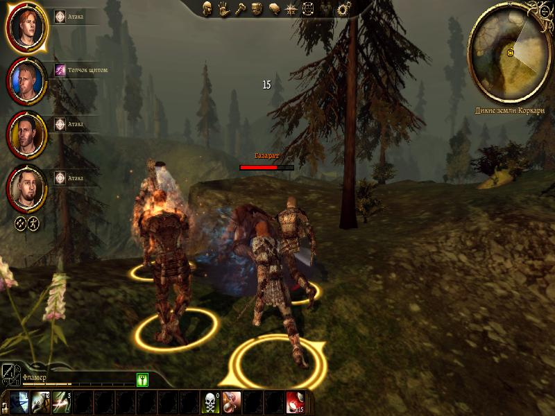 Dragon Age: Origins Гаарат