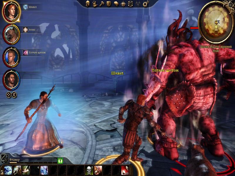 Dragon Age: Origins Огр скоро падет