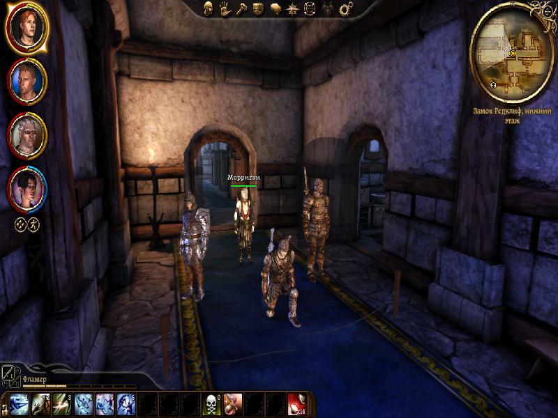 Dragon Age: Origins Ловушка обезврежена