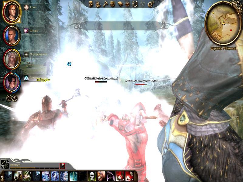 Dragon Age: Origins Свалка