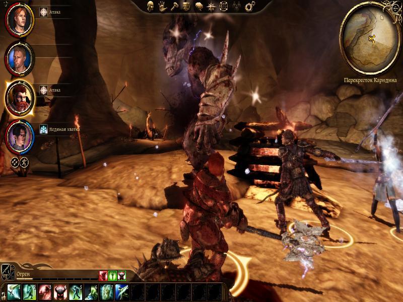 Dragon Age: Origins Отличный замах!