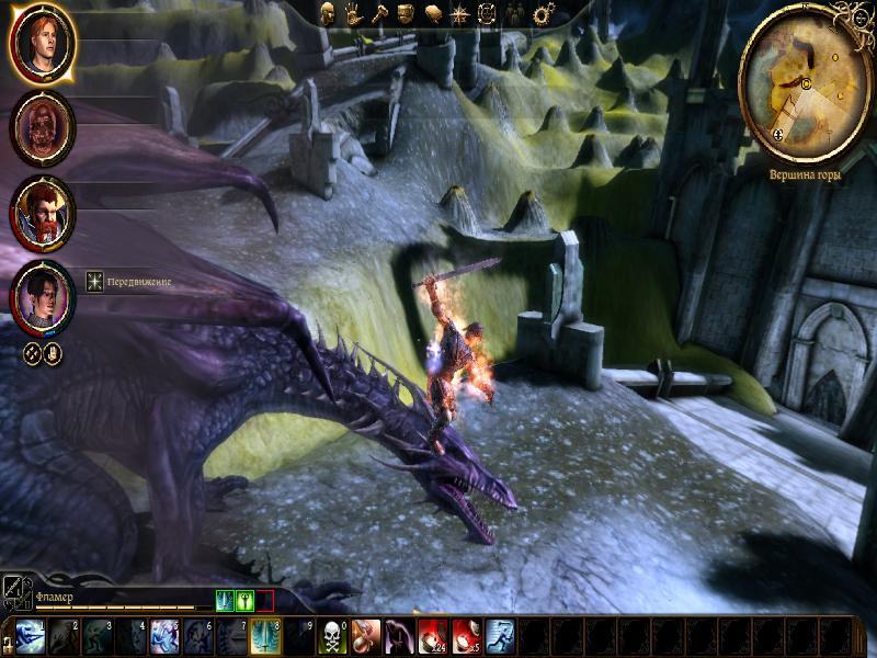 Игра dragon скачать