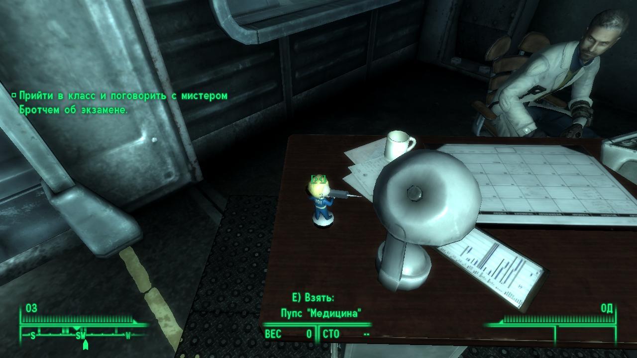 Fallout 3 Убежище 101 Пупс Медицина