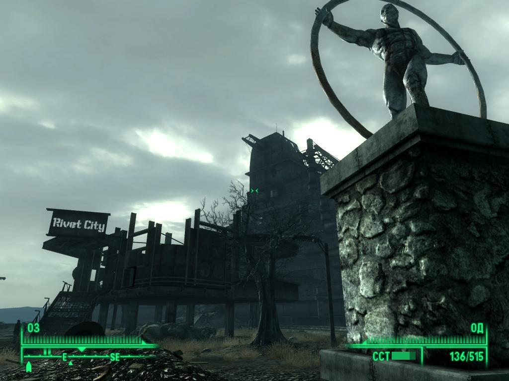 Fallout 3 Ривет-Сити