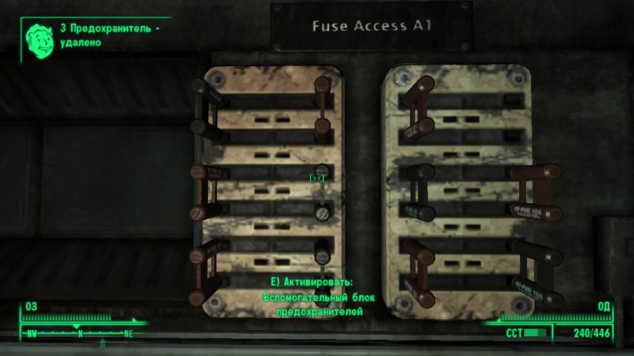 Fallout Quest Android