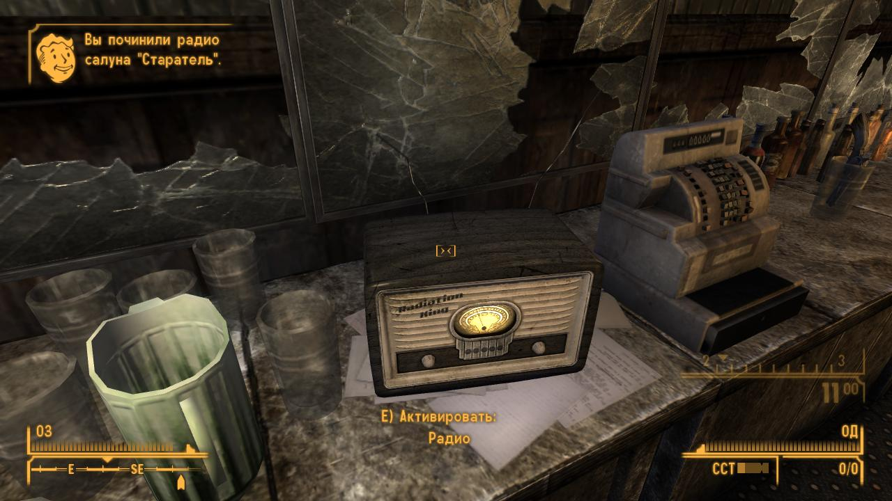Fallout New Vegas Радио после починки