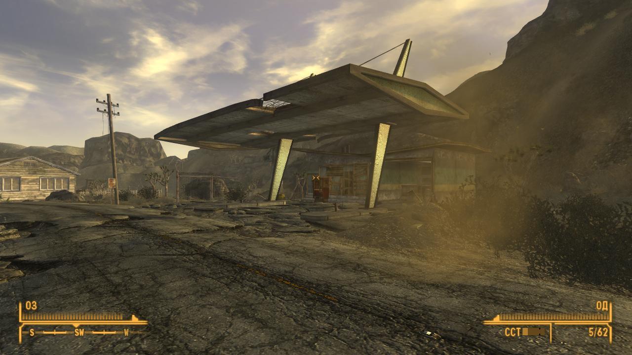 Fallout New Vegas Убежище Ринго