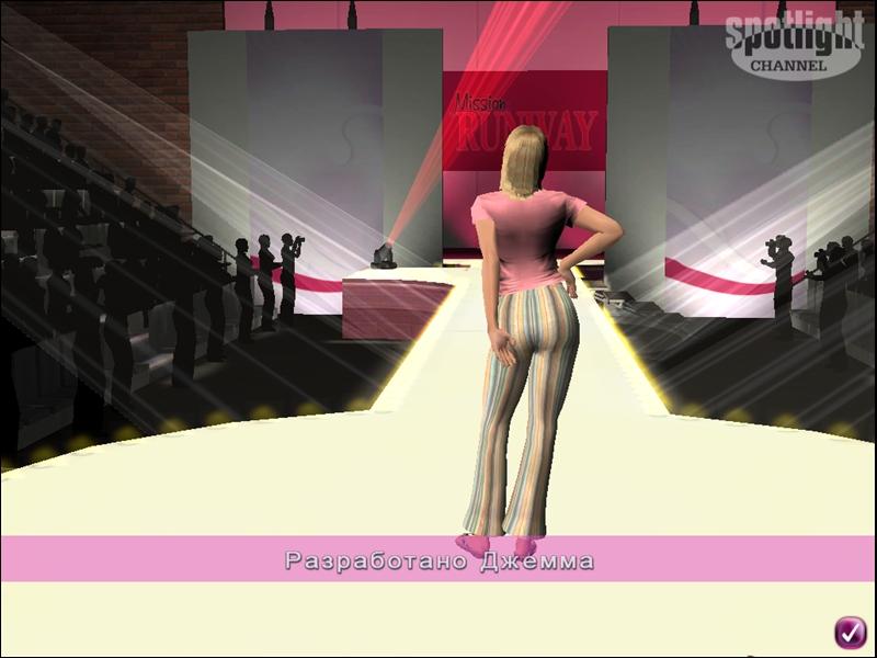 скачать торрент игра модный показ - фото 3