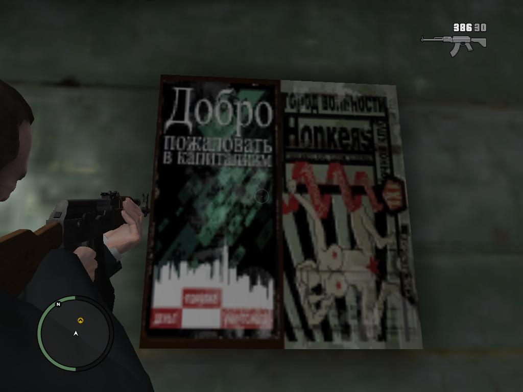 GTA 4 Плакат