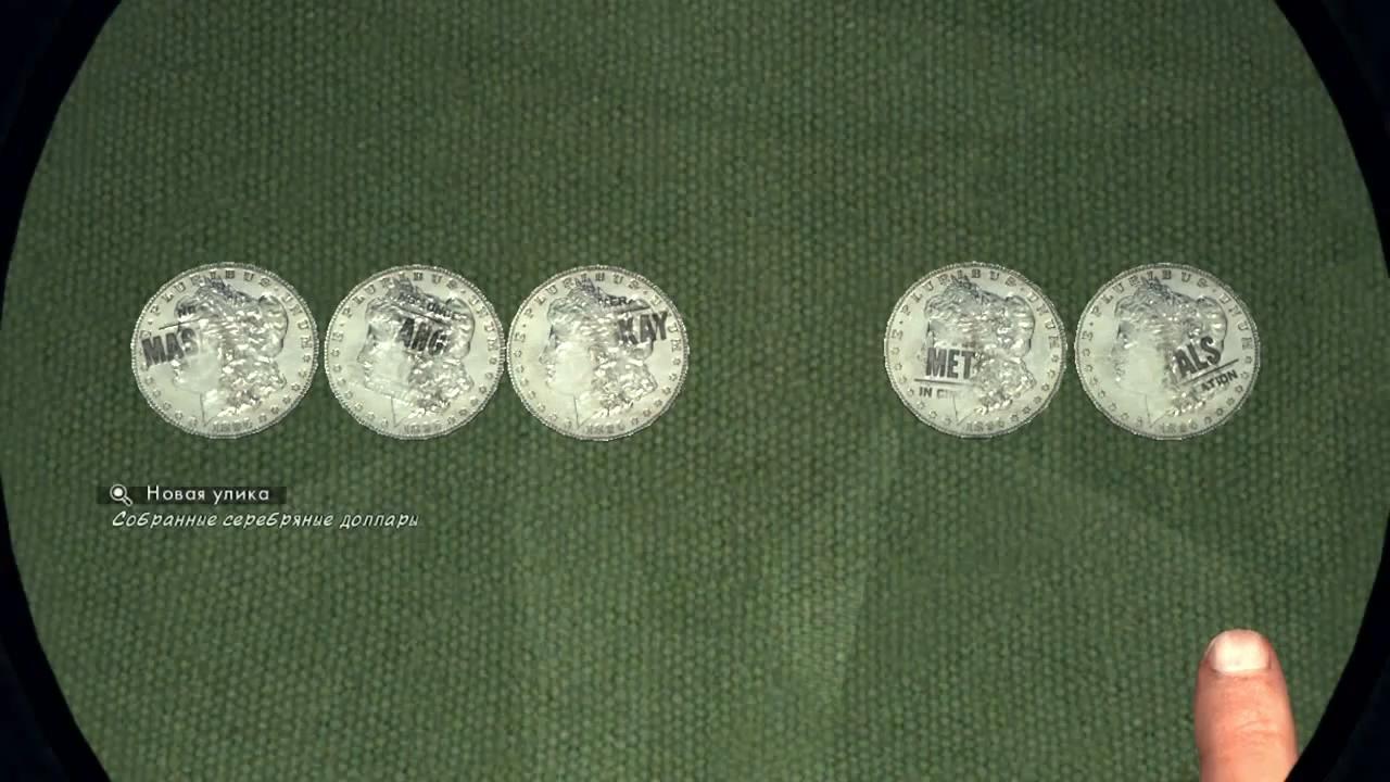 L.A. Noire Собранные монеты