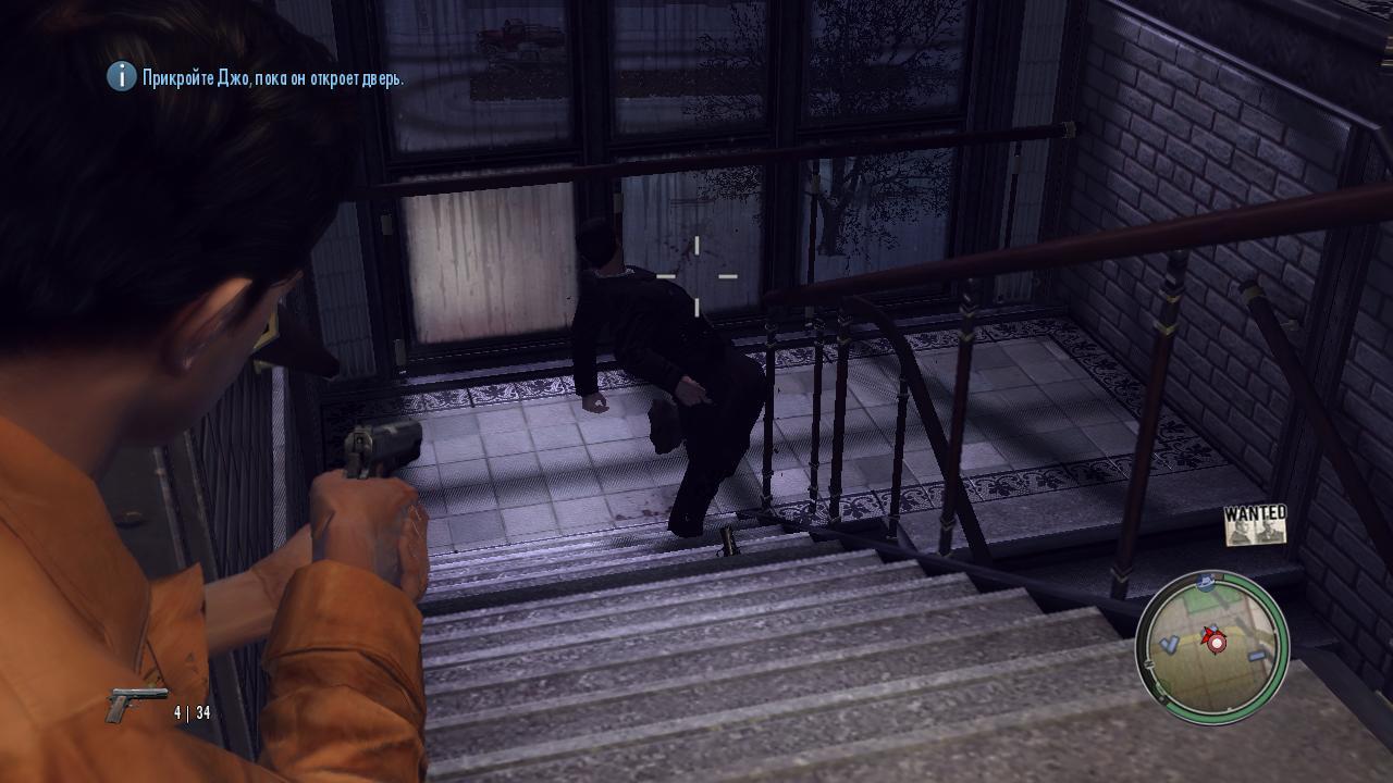 Mafia 2 Подстреленный противник