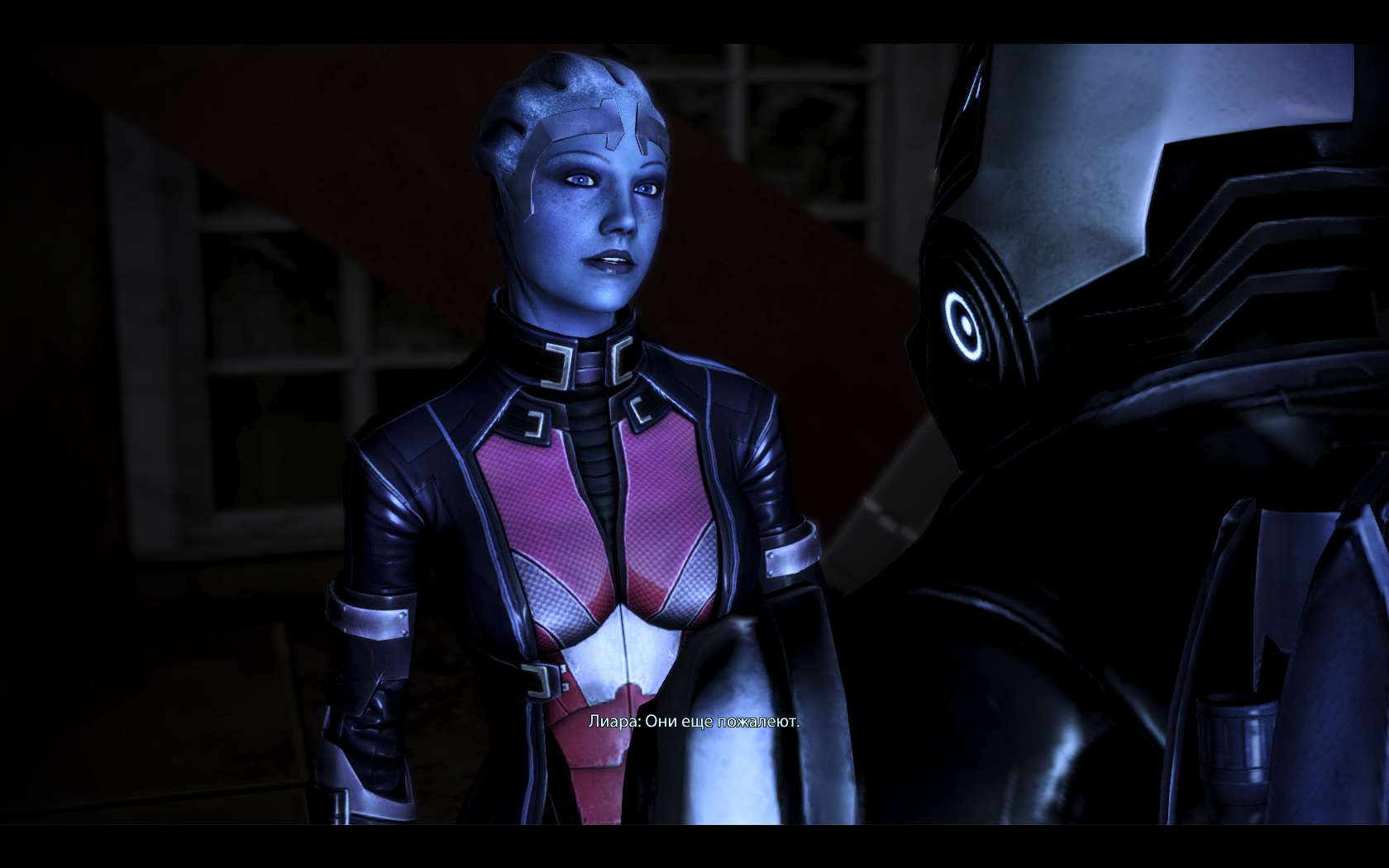 Mass effect 3 liara nackt pornos streaming