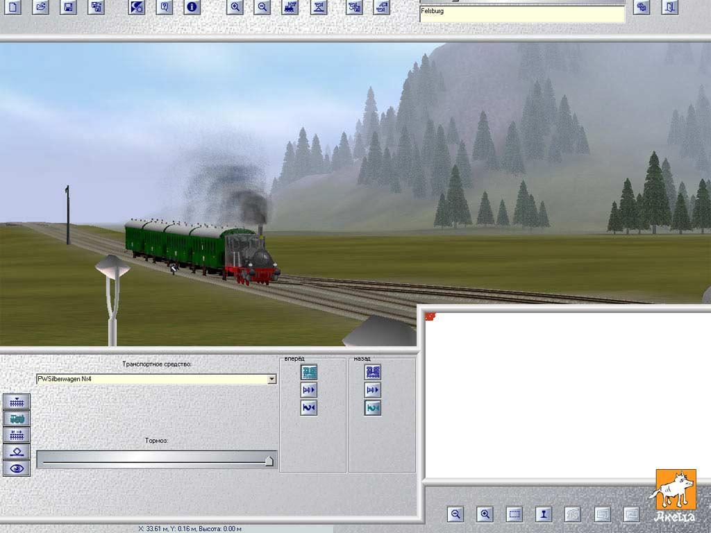 Railroad.exe Старенький паровоз
