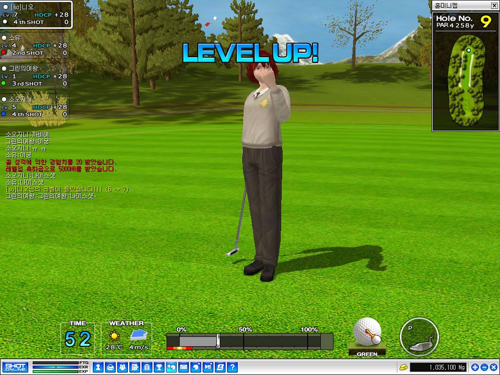Shredder 9 Играем в гольф