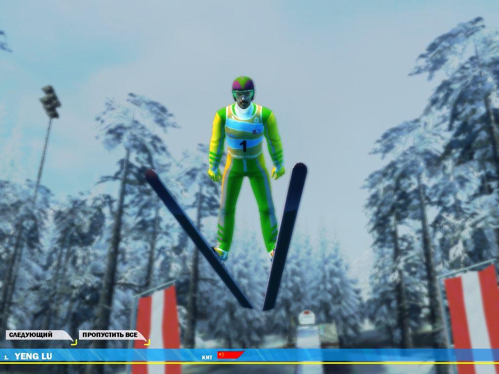 Ski Jumping Winter 2006 В воздухе