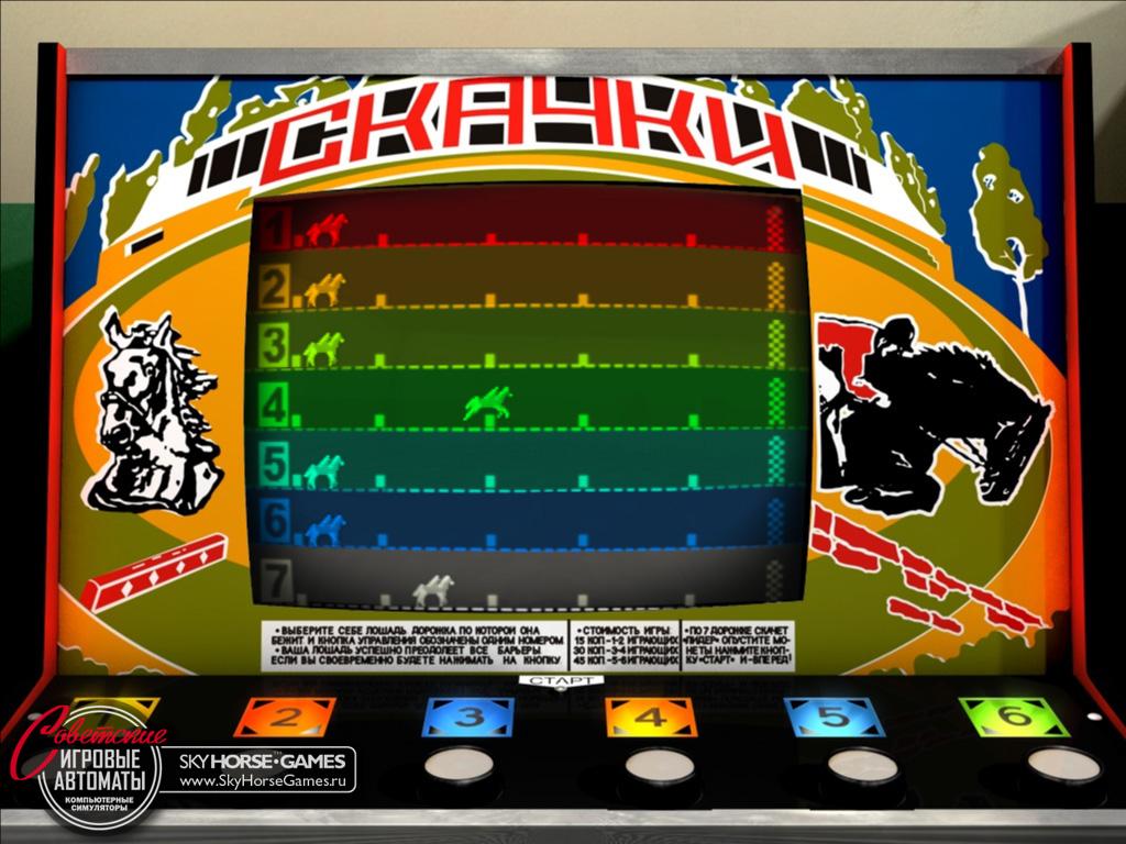 Флеш игра советские игровые автоматы games online игровые автоматы б