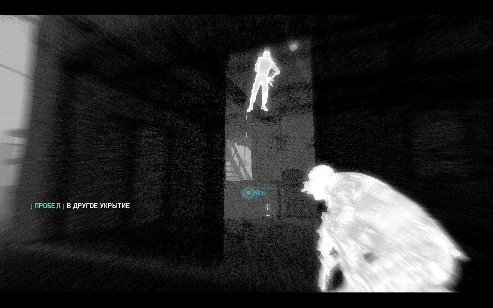 Splinter Cell: Blacklist Враг как на ладони