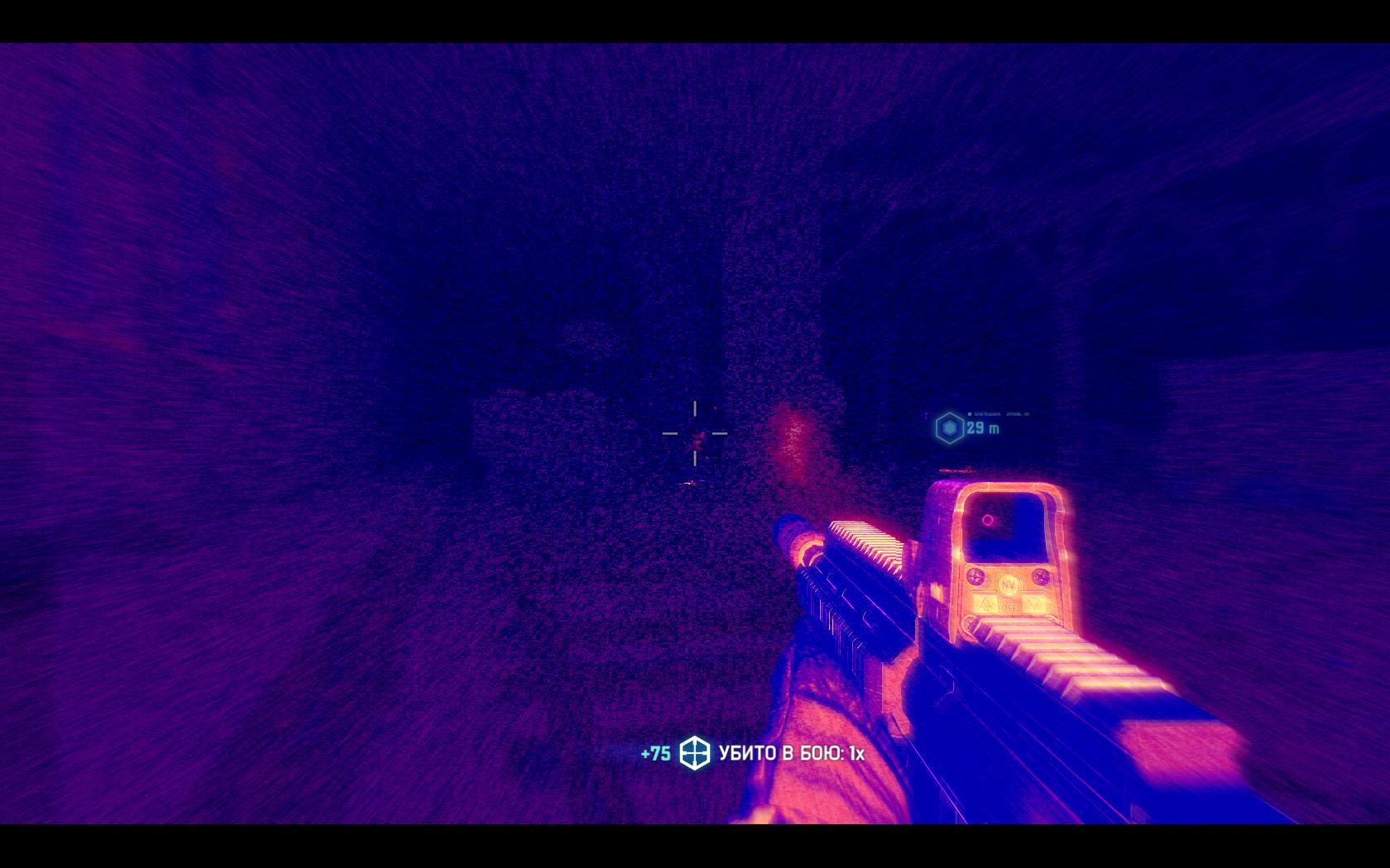 Splinter Cell: Blacklist Бомба рядом