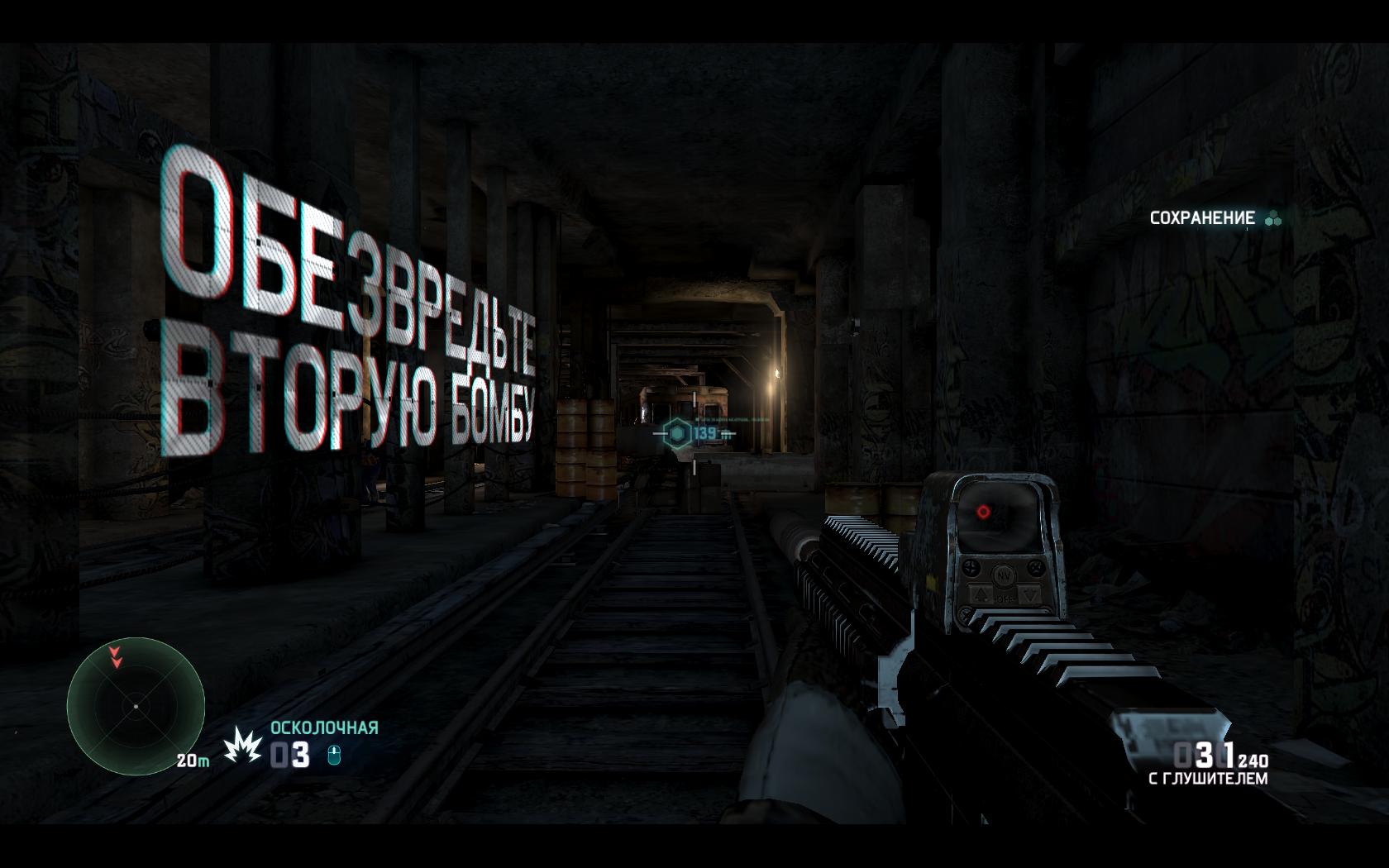 Splinter Cell: Blacklist Играем за Бриггса