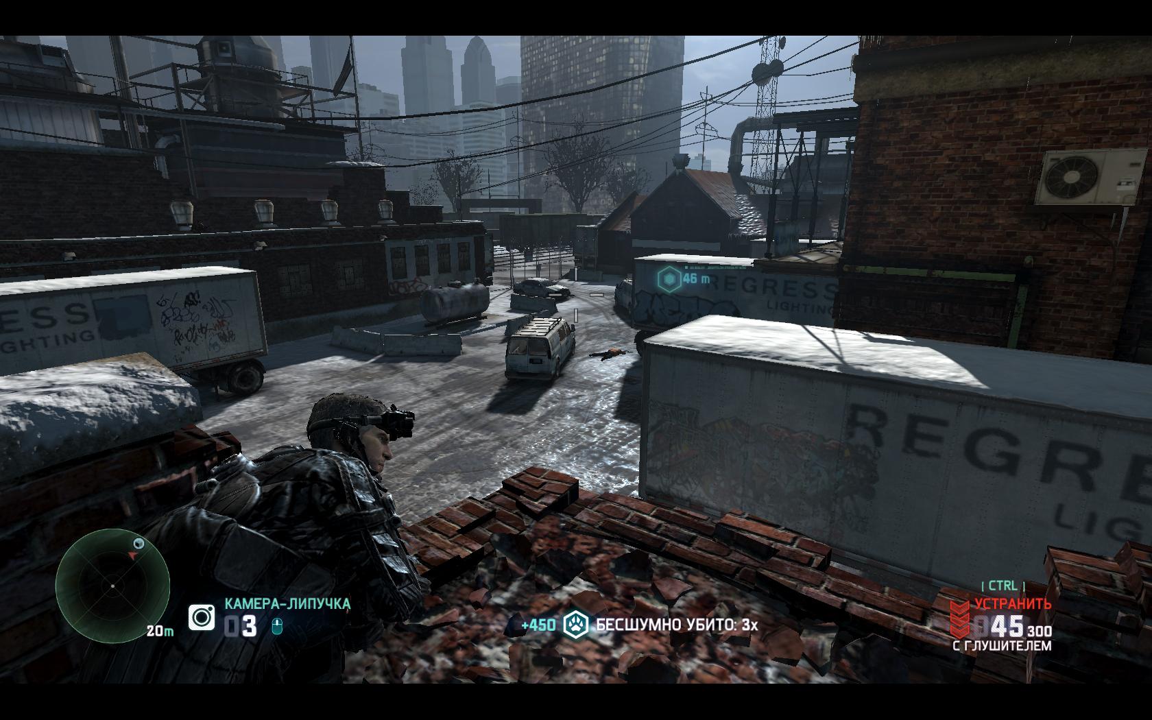 Splinter Cell: Blacklist На крыше у депо