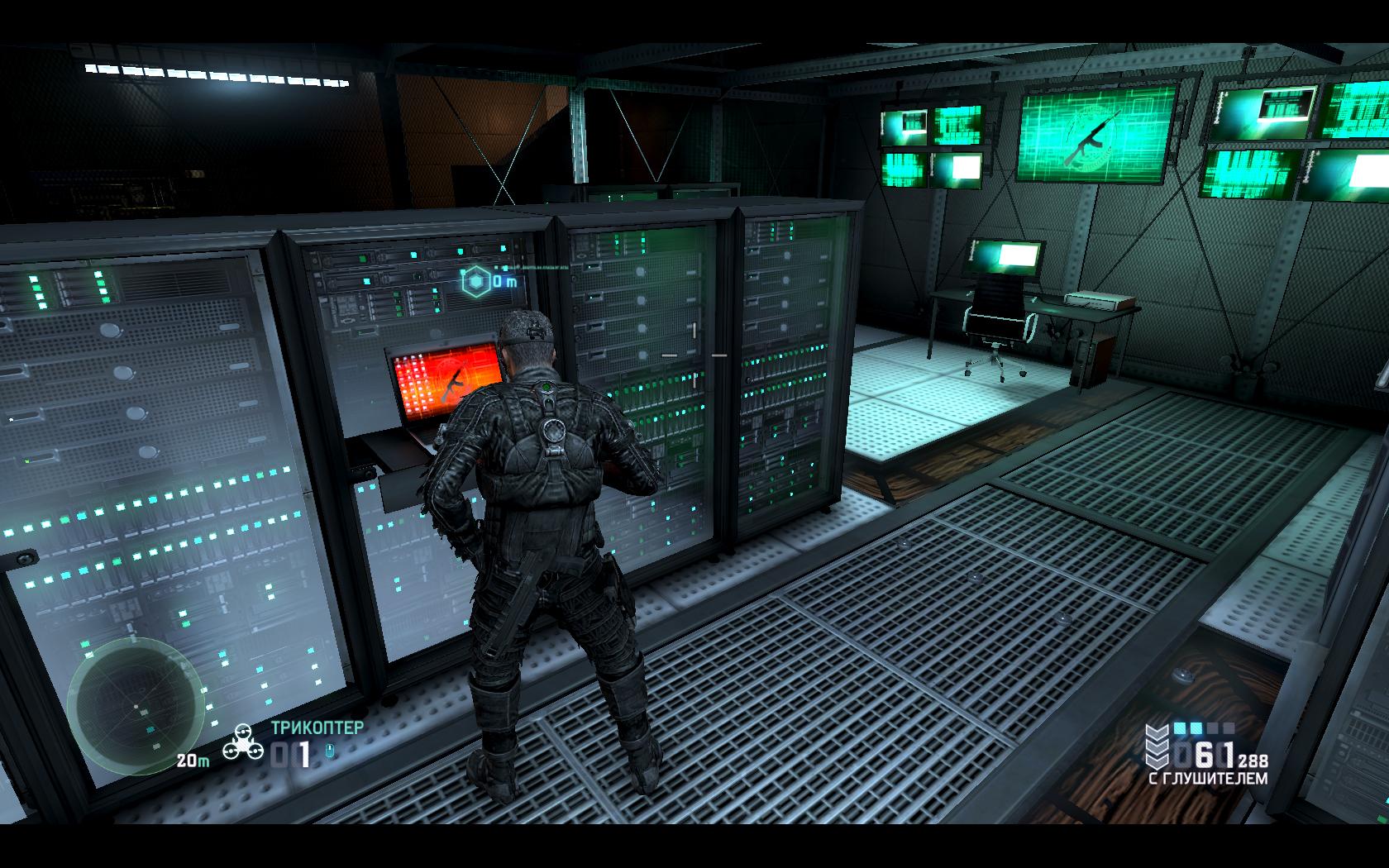 Splinter Cell: Blacklist Получение информации