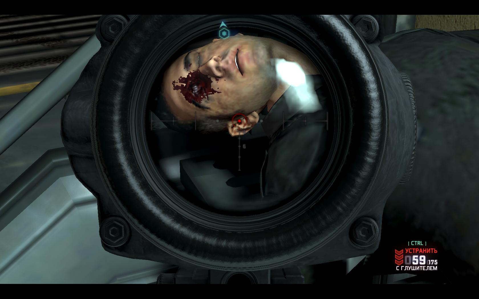 Splinter Cell: Blacklist Прямо в глаз