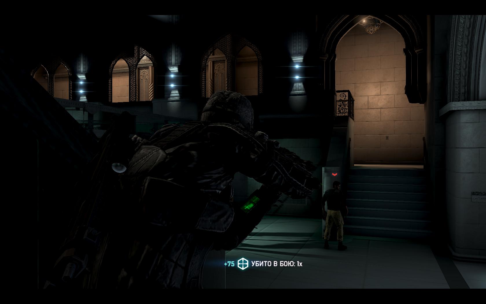 Splinter Cell: Blacklist Сейчас кто-то получит