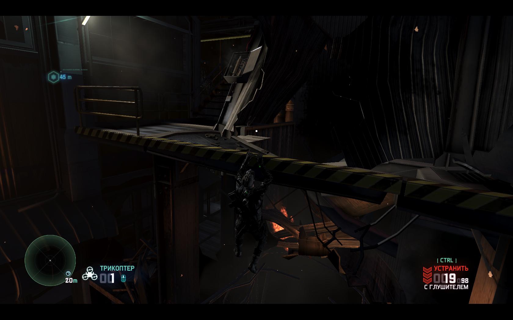Splinter Cell: Blacklist Нелегкий путь