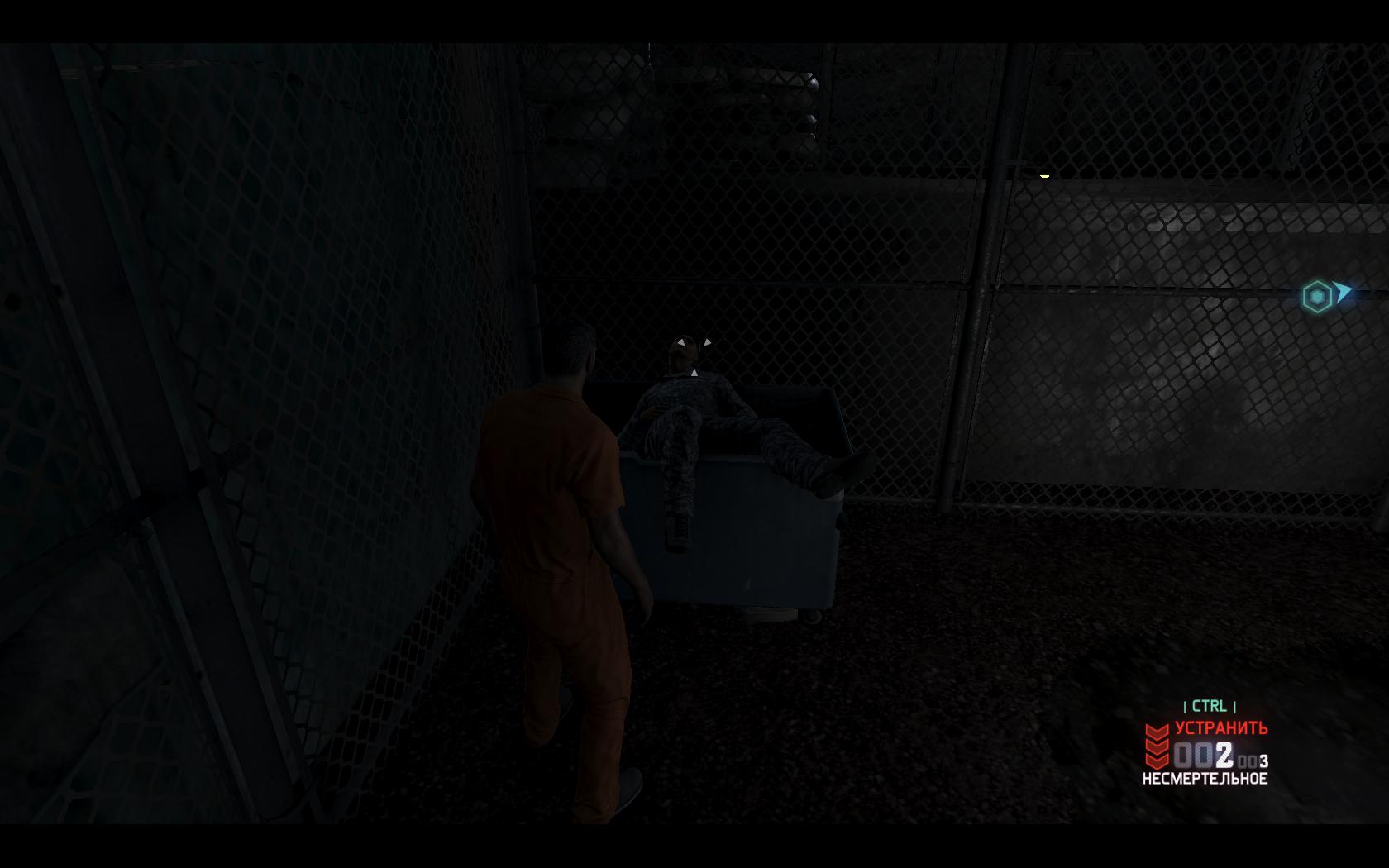 Splinter Cell: Blacklist Оглушенный враг