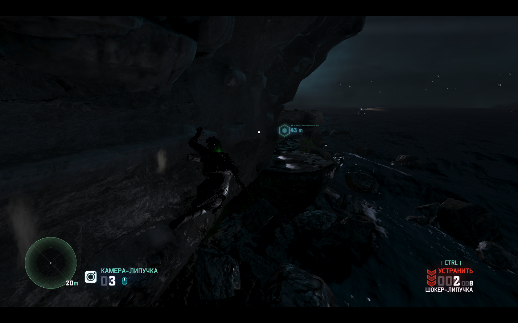 Splinter Cell: Blacklist Опасный маршрут