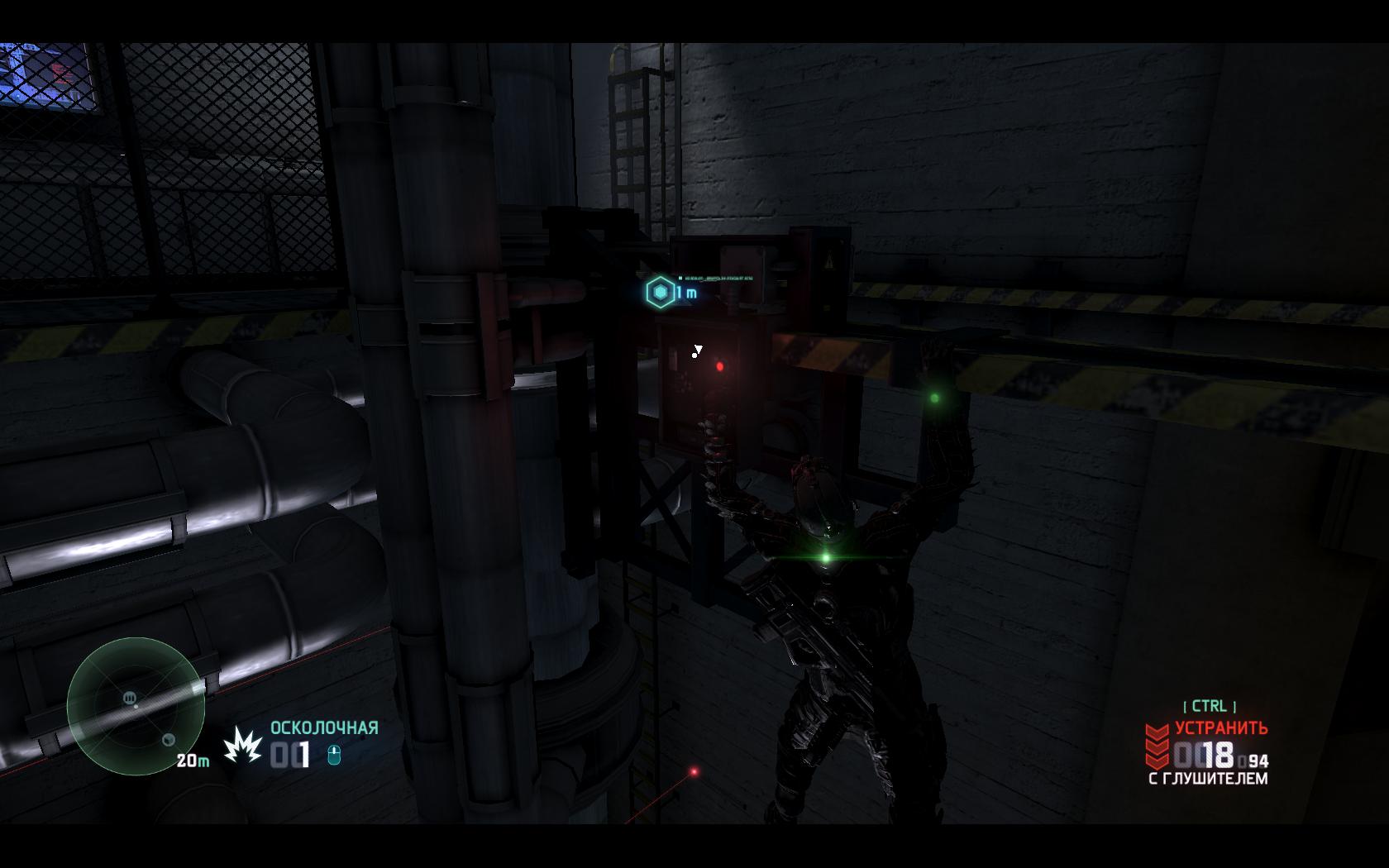 Splinter Cell: Blacklist Лезем по уступу
