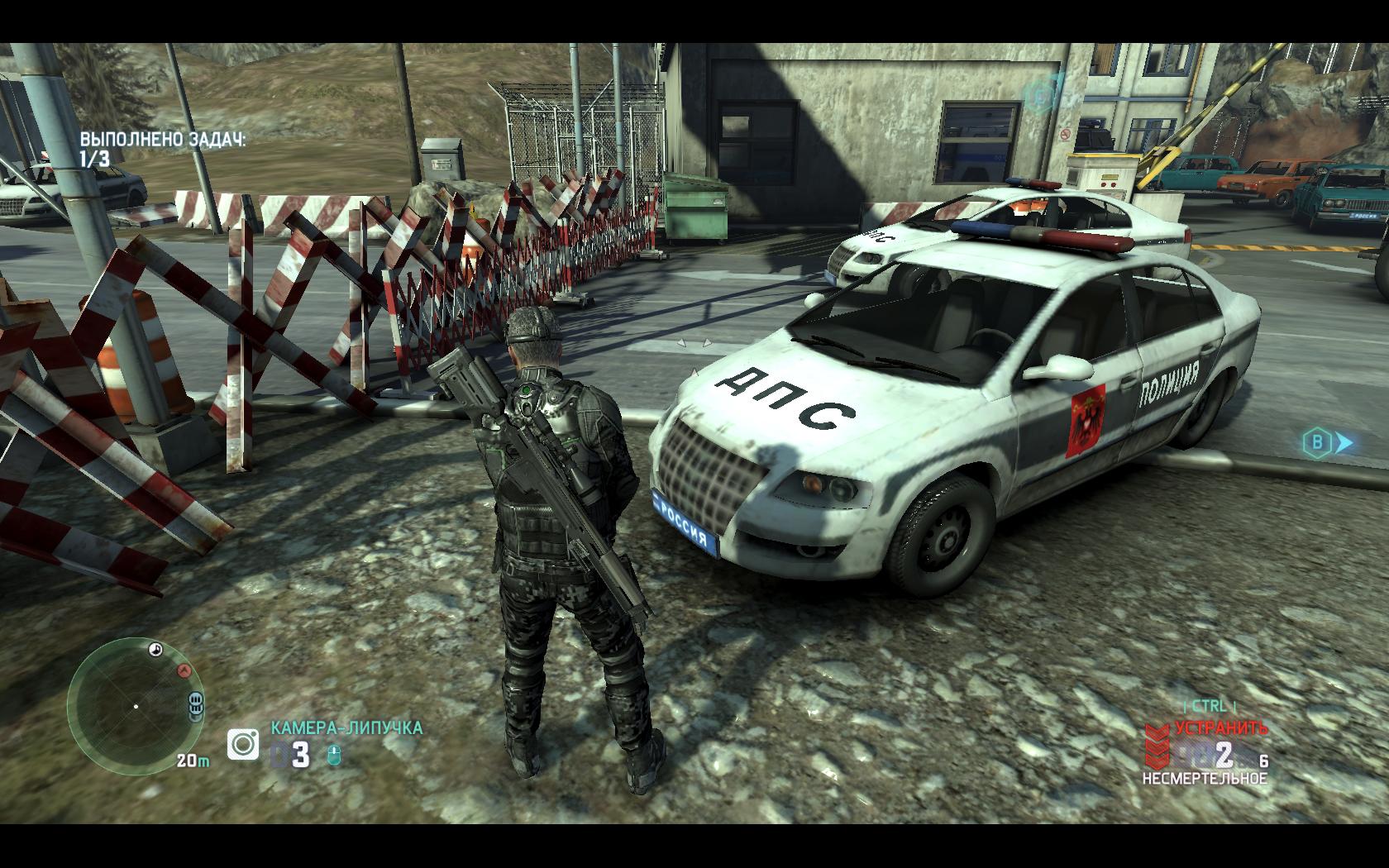 Splinter Cell: Blacklist Машина ДПС