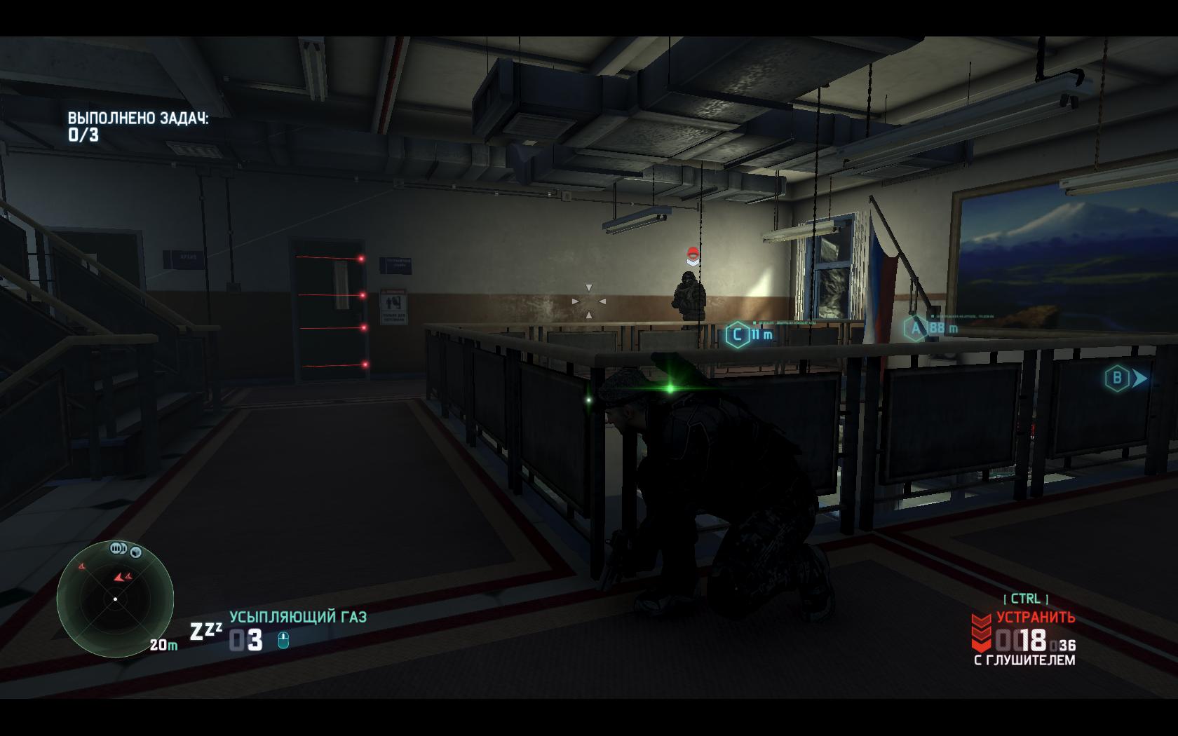 Splinter Cell: Blacklist Наблюдаем за врагом