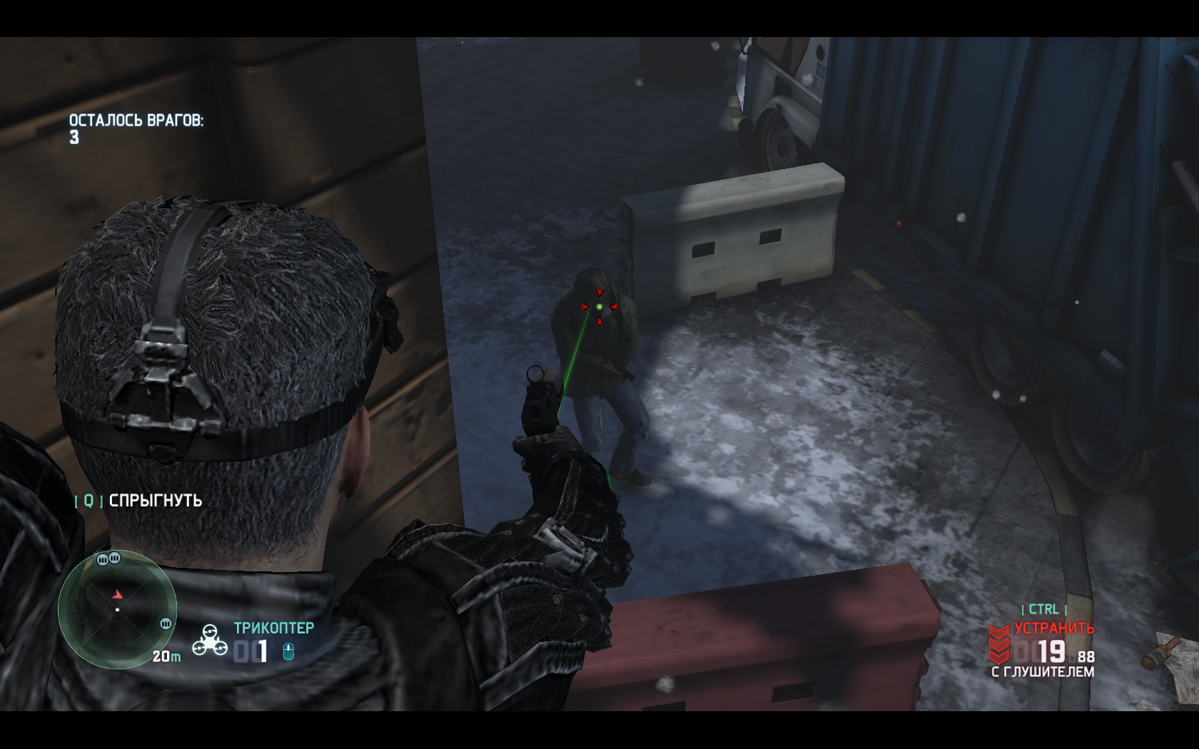 Splinter Cell: Blacklist Враг еще не знает, что его ждет