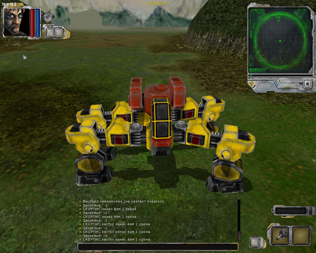 Steel Giants Крупный робот