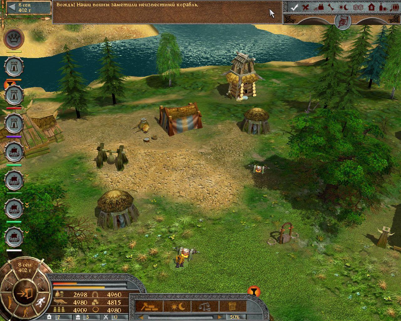 викинги игра