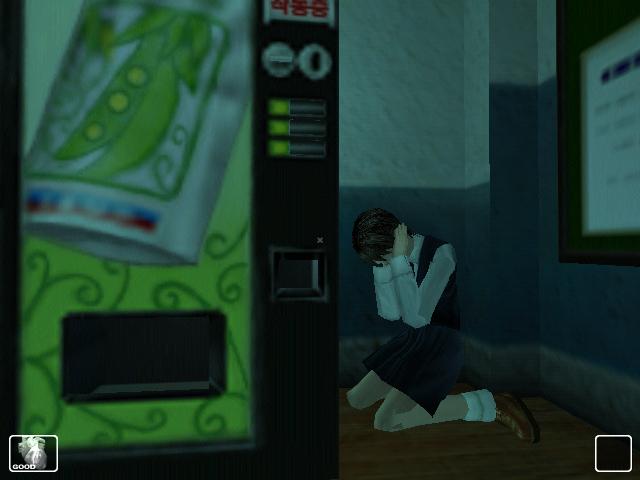 WhiteDay Девушка у автомата для приготовления напитков