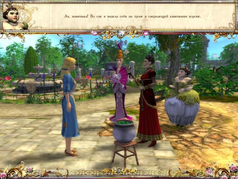 Игра Золушка Хрустальная Сказка Играть Бесплатно