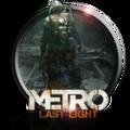 Прохождение Metro Last Light - Лагерь
