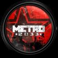 Фото из игры Metro 2033