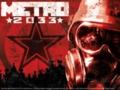 Metro 2033 второй трейлер