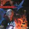 Сохранения к игре Devil May Cry 4